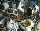 高价回收各种废料