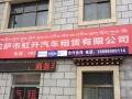 旭阳旅游专注川藏,青藏,西藏全境旅游