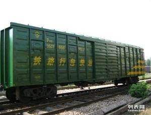 长沙中铁快运提供长途搬家 轿车托运 行李托运打包等服务