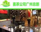 深圳品牌除甲醛、十年专业空气净化、室内除醛除味