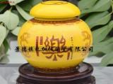景德镇礼加诚供应1500ML膏方陶瓷罐子 青花瓷膏滋包装瓷瓶