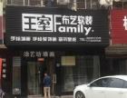 西昌路香港街装饰城窗帘店转让