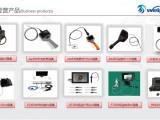 微普视工业高清电子内窥镜伸缩臂镜门缝窥镜