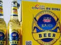 青岛劲派啤酒 纯良酿造啤酒