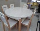 新款餐桌地中海方桌圆桌两用