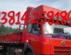 宿州4.2米6.8米9.6米13米17.5米货车出租