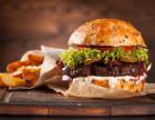 汉堡炸鸡西式快餐加盟连锁店