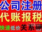 郑州医疗器械公司注册,代办医疗器械注册证,代办工商营业执照,