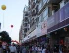 厦滘商业广场临街餐饮铺位急售 常住人口多 生意火爆