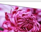 长江重科推出46寸三星液晶拼接屏(拼缝5.9mm)