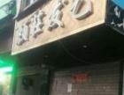 衡南 三塘十字路口 商铺及二三楼住宅