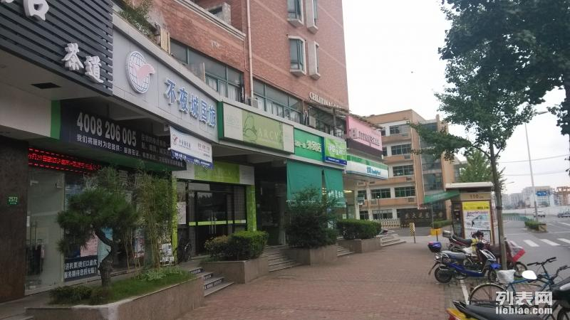 上海徐汇区旅行社--2017年国内国际旅游线路