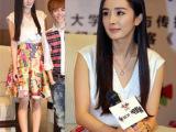 2014夏季新款韩版小时代杨幂同款V领连衣裙两件套 套装