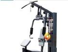 军霞牌24功能个人健身综合训练器