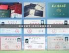 深圳光明新区成人高考 报考成人高考需要哪些条件