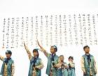 北影青艺微星少年艺术团深圳后海海岸城少儿播音主持影视表演培训