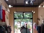 水集 烟台路 新天地布艺对面 服饰鞋包 商业街卖场