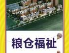 楼层好,视野广,学位房出售,宝地城 47万 2室2厅1卫