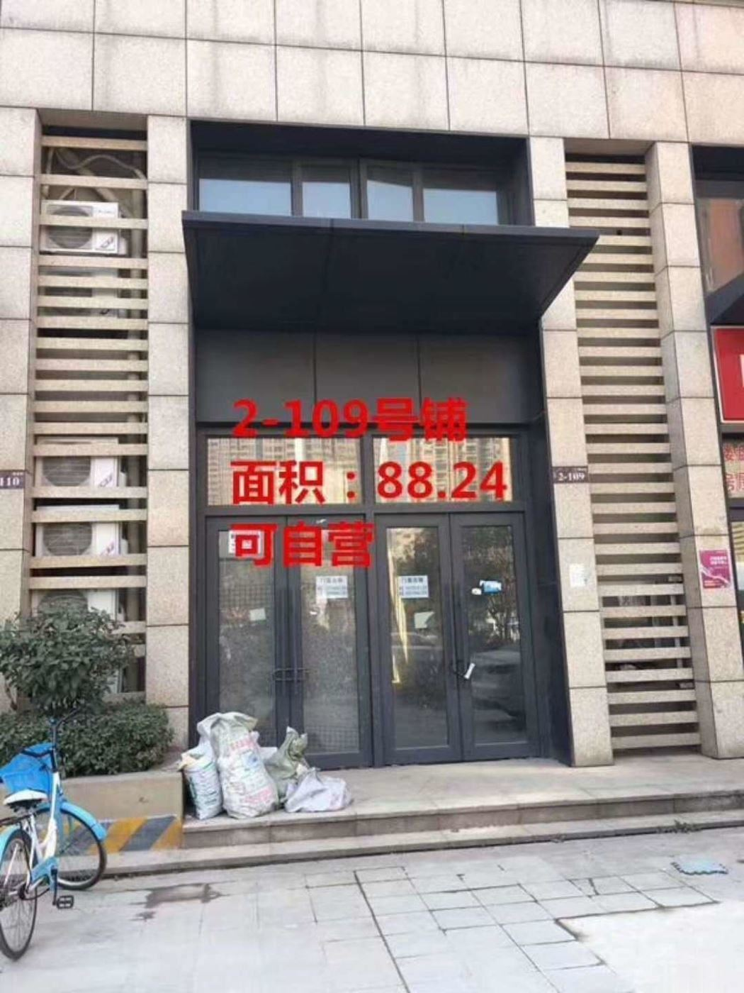 中城时代临街商铺地段繁华 免可团购优惠