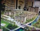 杭州湾新区一手现房(保利府院江南)均价9500高端瓯江国际新城