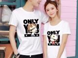 情侣装夏装套装班服时髦套装韩版修身2018情侣短袖T恤