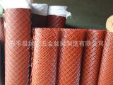打电话订购钢板网/菱形孔网/通风网/镀锌拉伸网