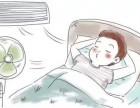 尖锐湿疣治疗后为何反复复发