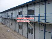 蚌埠活动房屋,安徽活动房厂家