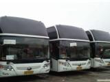 东莞到上海长途卧铺大巴车 乘车地址公告