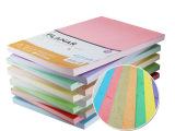 元浩 A3++ 180G 平面彩色皮纹封面纸 胶装封面纸 印纹纸