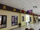 天津锦创门窗高端系统门窗