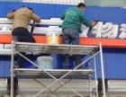 大连专业高空清洗、理石翻新、地板打蜡、广告牌清洗