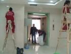重庆保洁清洗 地毯清洗 玻璃清洗 写字楼开荒清洁