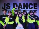 塘沽JS舞蹈全国连锁爵士舞钢管舞少儿爵士