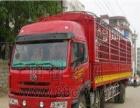 常州到重庆长途搬家公司、各县镇电瓶车包裹托运