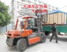 天津河西区桃园吊车叉车出租公司电话是多少?自缷吊租赁多少钱?
