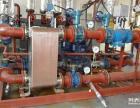 供应沈阳高效蒸汽换热设备