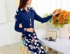 韩版时尚 女装厂家 直销加盟扶持 开店