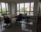 康健商务广场+330平米+米+精装修.带家具+现房出租