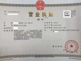 新批北京基金小镇股权投资公司