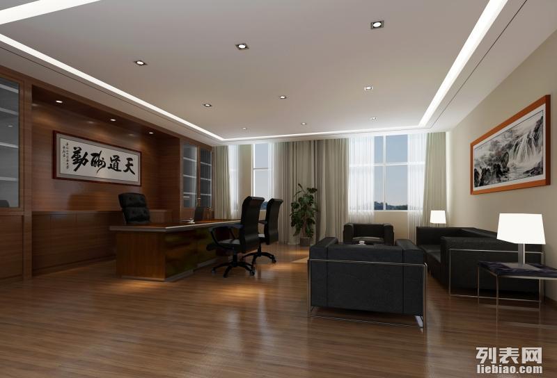 北京朝阳办公楼装修哪家公司好