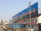 出租南郑南郑大道路边厂房