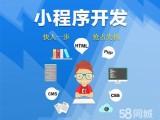 太原网站建设推广省 精确网站产品发布和推广