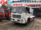 铜仁市东风特商挖掘机平板运输车 实惠价格0年0万公里面议