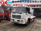 定西市厂家直销解放前四后八挖掘机拖车 东风神宇挖机平板运输车