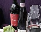 卡米诺葡萄酒 卡米诺葡萄酒加盟招商