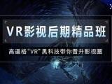 广州动画制作与实时渲染设计培训,游戏动漫原画设计培训