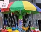 儿童游乐设备低价转让