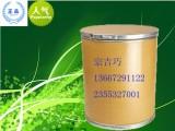 产朊假丝酵母 提高禽畜免疫力 饲料添加剂 厂家现货