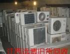鹰潭旧货回收酒店宾馆KTV火锅店设备空调电脑等
